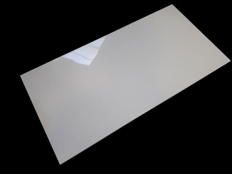 Płytki gresowe Snow White 60x120